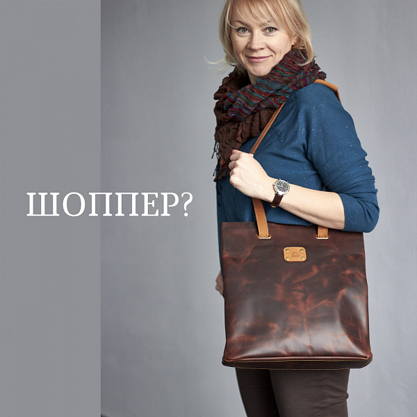 Сумка-шоппер Из натуральной кожи в Stranamasterov.by