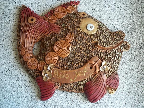 Панно Рыба моя в Stranamasterov.by