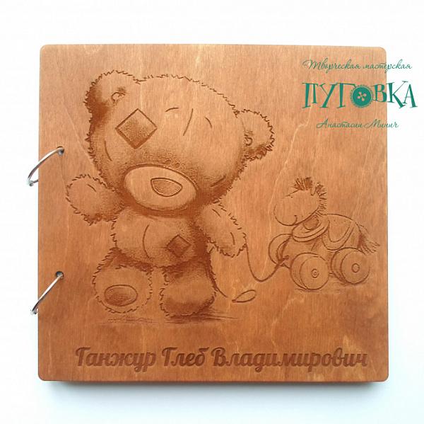 Альбом-бебибук Мишка (печатные листы) в Stranamasterov.by