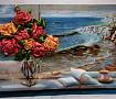 Картина Берег моря в Stranamasterov.by