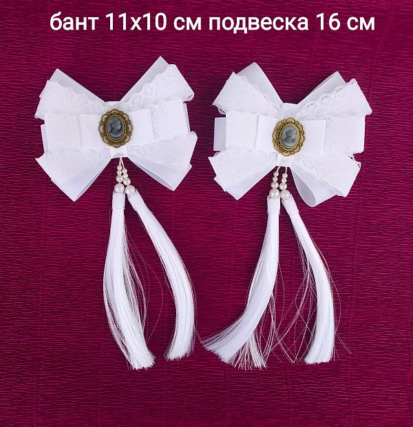 Бант В 1ый класс в Stranamasterov.by
