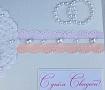Конверт для денег С днём Свадьбы в Stranamasterov.by