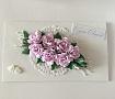 Конверт для денег Фиолетовые розы в Stranamasterov.by
