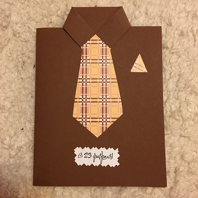 Оригами открытка для мужчины