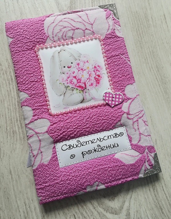 Обложка для свидетельства Зайка с букетом в Stranamasterov.by