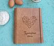 Кулинарная книга #1 в Stranamasterov.by