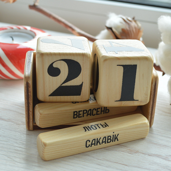 Вечный календарь На белорусском языке в Stranamasterov.by