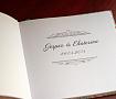 Книга пожеланий Семейная летопись ручной работы. Подарок на свадьбу. Вот что нужно дарить!