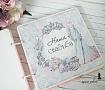Альбом для фотографий Наша свадьба в Stranamasterov.by