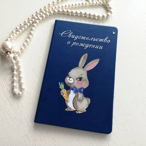 Свидетельства О рождении в Stranamasterov.by