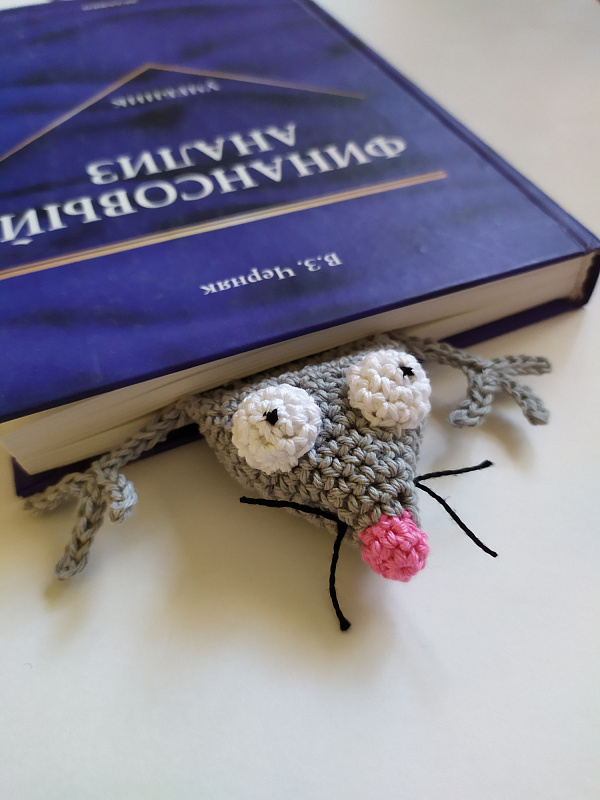 Закладка для книг Мышь в Stranamasterov.by