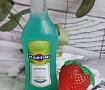 Набор мыла ручной работы Мартини с клубничкой в Stranamasterov.by