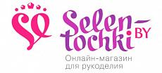 Selentochki