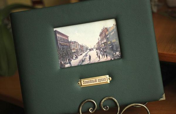 Фотоальбом Семейный архив в Stranamasterov.by