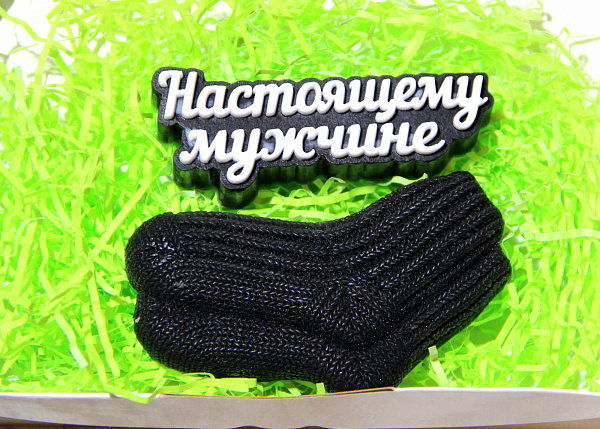 Сувенирное мыло Настоящему мужчине черный в Stranamasterov.by