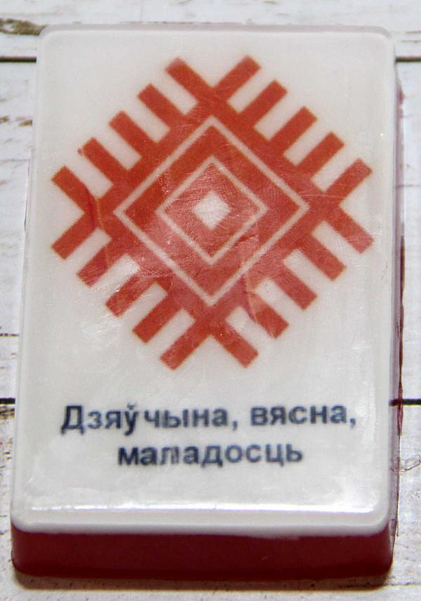 Сувенирное мыло Вышиванка Весна в Stranamasterov.by