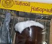 Набор мыла Пивной с рыбкой в Stranamasterov.by
