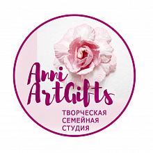Студия AnniArtGifts