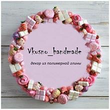 vkysno_handmade (декор из полимерной глины)