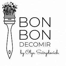 Bon_bon_decomir